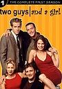 Серіал «Два парня и девушка» (1998 – 2001)