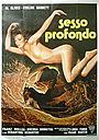 Фильм «Глубокий секс» (1980)