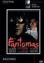 Сериал «Фантомас» (1980)