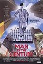 Фільм «Человек века» (1999)
