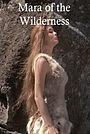 Фільм «Mara of the Wilderness» (1965)