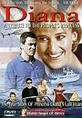 Фільм «Диана — королева сердец» (1998)