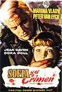 Фільм «Софи и преступление» (1955)