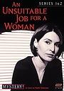 Серіал «Неподходящая работа для женщины» (1997 – 1999)