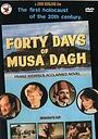 Фильм «Сорок дней Муса-Дага» (1982)