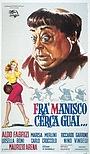 Фільм «Брат Маниско ищет проблемы» (1961)