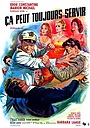Фільм «Бомбы над Монте-Карло» (1960)