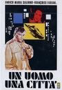 Фільм «Человек, город» (1974)
