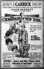 Фильм «Перекрёстки Нью-Йорка» (1922)