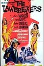 Фильм «Правонарушители» (1961)