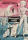 Фільм «Парижские манекенщицы» (1956)