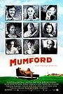 Фільм «Доктор Мамфорд» (1999)