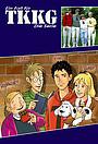 Серіал «Ein Fall für TKKG» (1985 – 1987)