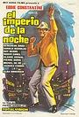 Фільм «Империя ночи» (1962)