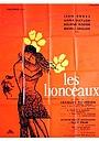 Фільм «Львята» (1960)