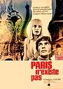 Фильм «Париж не существует» (1969)