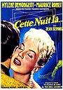 Фільм «Эта ночь» (1958)
