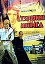Фільм «Шпионка будет в Нумеа» (1963)