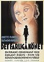 Фільм «Обнаженная женщина» (1932)