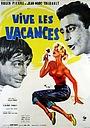 Фільм «Да здравствуют каникулы» (1958)