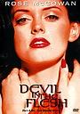 Фильм «Дьявол во плоти» (1998)