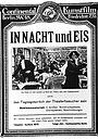 Фільм «Ночью во льдах» (1912)