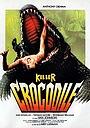 Фильм «Крокодил-убийца» (1989)
