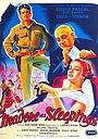 Фільм «Мадонна спящих» (1955)