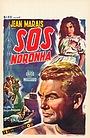 Фільм «СОС, Норонга!» (1957)