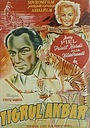 Фільм «Тигр Акбар» (1950)