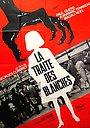 Фільм «Соглашение с белыми» (1965)
