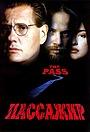 Фильм «Пассажир» (1998)