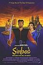Мультфильм «Синбад: Завеса туманов» (2000)