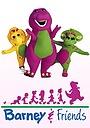 Серіал «Барни и друзья» (1992 – 2010)