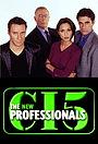 Серіал «Полицейская разведка 5: Новые профессионалы» (1998 – 1999)