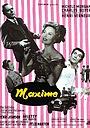 Фільм «Максим» (1958)