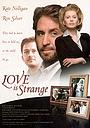 Фильм «Любовь — странная штука» (1999)