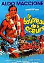 Фильм «Сердцеед» (1983)