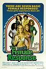 Фильм «The Female Response» (1973)