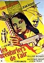 Фільм «Воздушные авантюристы» (1950)