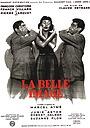 Фільм «Прекрасный образ» (1951)