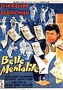 Фільм «Прекрасный менталитет» (1953)