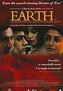 Фильм «Земля» (1998)