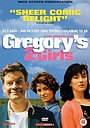 Фільм «Две девушки Грегори» (1999)