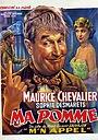 Фільм «Только я» (1950)