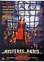 Фільм «Парижские тайны» (1943)