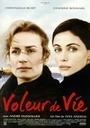 Фільм «Вор жизни» (1998)
