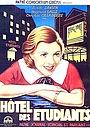 Фільм «Hôtel des étudiants» (1932)