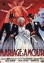 Фільм «Свадьба по любви» (1942)