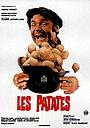 Фільм «Картошка» (1969)
